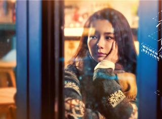 提前看了几集《北京女子图鉴》,戚薇演的不就是北漂的我吗?