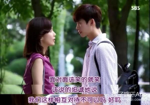 都是姐弟恋,比起韩剧国产剧输在了哪里?