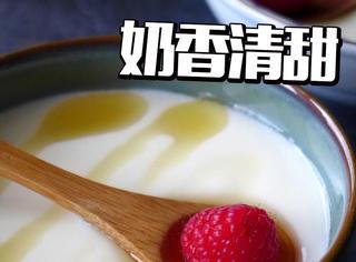 牛奶与姜的完美化学反应,秋冬女生滋补必备