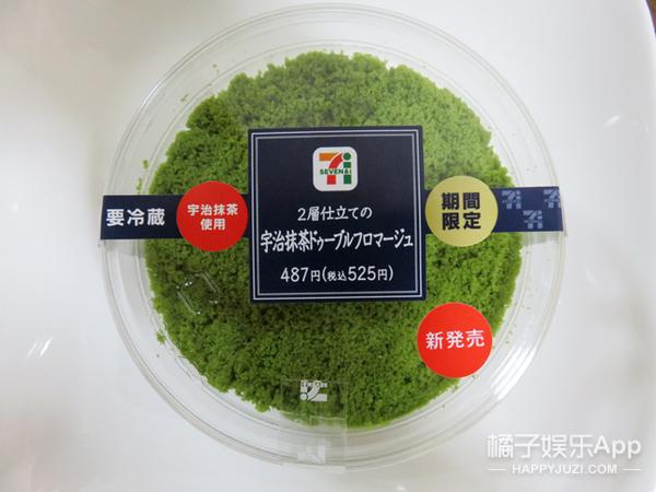 神奇的绿色力量,抹茶控们请查收这份春季购物清单