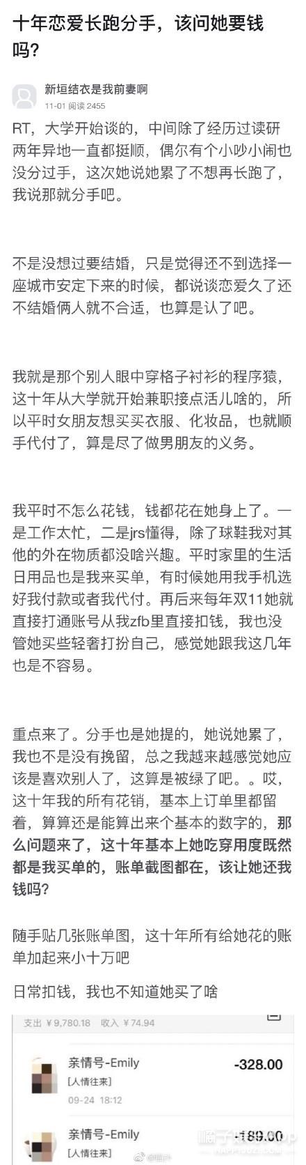 嘉禾公司老板鄒文懷去世 梁洛施被顏如晶說哭