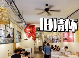 美食届的杜琪峰效应,跟着电影吃遍香港