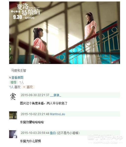 【电影神评论】有多人把《夏洛》里的尹正看成了吴彦祖?