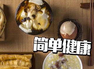 上海早餐界的四大金刚,每一个都实惠又好吃