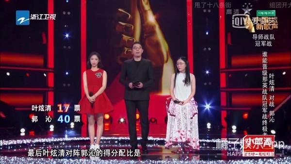 还记得唱《九张机》的叶炫清吗?她唱过这么多影视剧插曲?