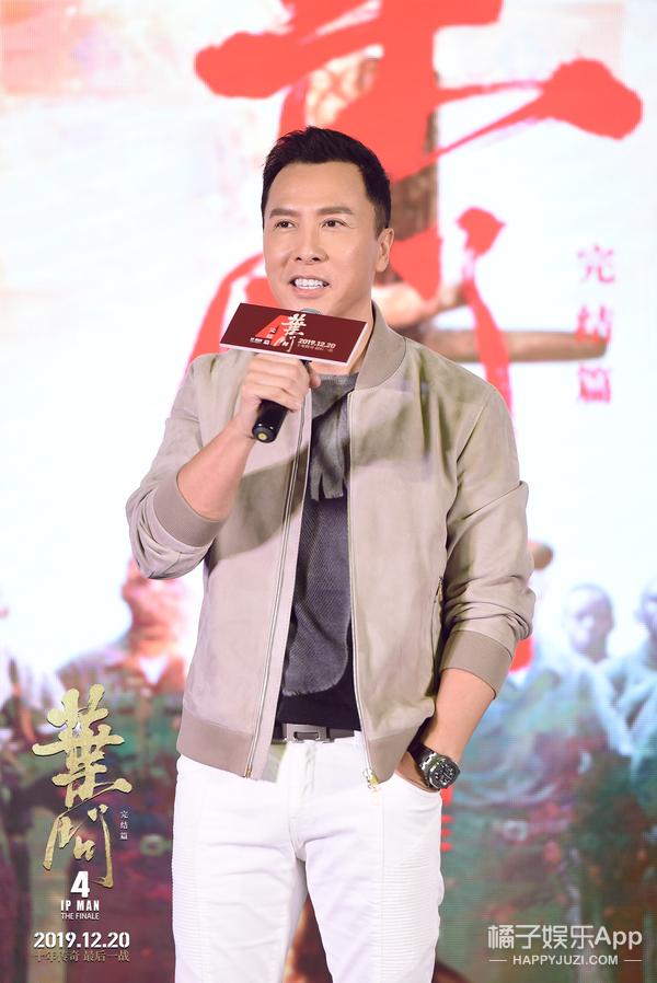 """《叶问4》发布会还原叶问李小龙""""师徒同框"""""""