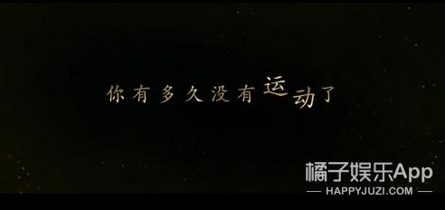 """《无问西东》发""""盛放""""预告,章子怡演花样少女毫无违和感!"""