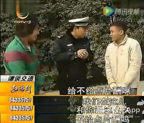 這位應該是交警界的人氣top吧?