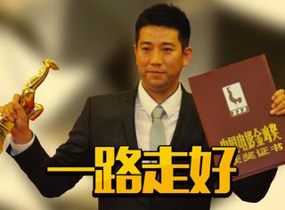 《金粉世家》导演去世,陈坤董洁等人悼念:愿一路走好!