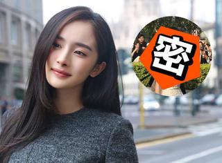 杨幂剪了空气刘海,新发型简直美哭了好吗!
