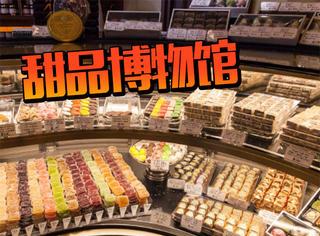 开在东京街头的教父级法式甜品店,一道门连接东京和巴黎