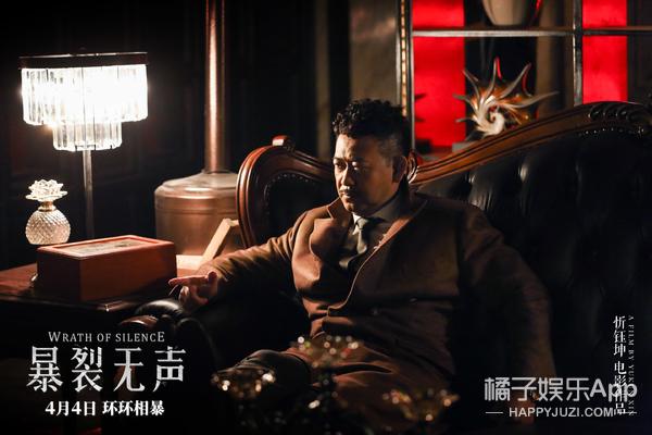 《暴裂无声》重新定档4月4日,《心迷宫》导演忻钰坤归来