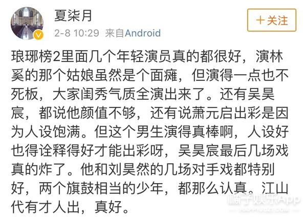萧元启、杜明礼、凌玲...为啥这些反派角色反而更讨喜?