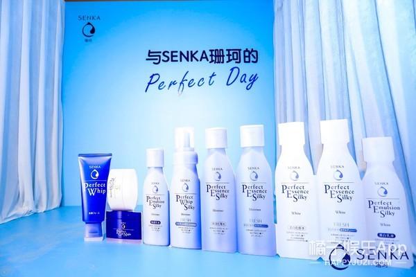 SENKA珊珂与李凯馨的Perfect Day~