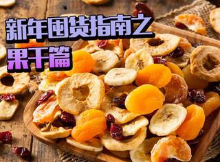 富平这盒橙红透亮的溏心柿子,竟被日本博物馆收录在册!
