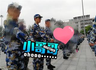感觉全世界都在偶遇刘昊然军训...