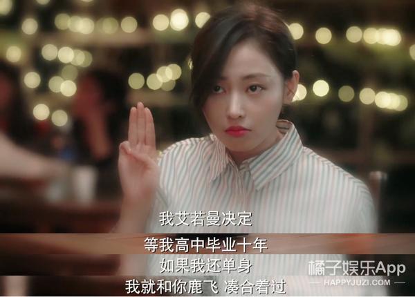 """张若昀版的""""李大仁""""更虐了,这样的好男人请给我一打!"""