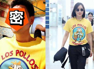 同游日本、情侣手机壳...袁姗姗竟然和他在一起了?