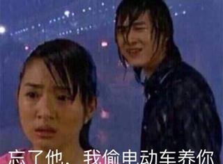 看了这么多年电视剧,你知道哪部电视剧中的哪场雨最大吗?