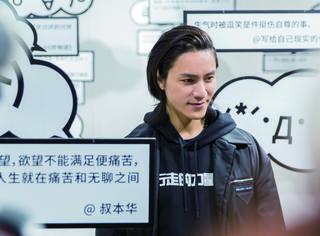 """2018行走的力量分享展 陳坤邀大家探索情緒一起""""辦展"""""""