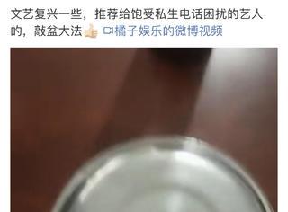 娱乐晚报 :杨幂剪短发了?李沁的证件照长这样?