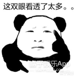 这届练习生被说撞脸易烊千玺、吴亦凡,像吗?