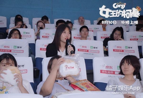 """《女王的柯基》首映曝华丽唐风海报,""""蜜桃臀""""合影萌翻众人"""