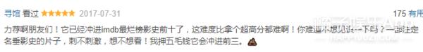 《综艺》评年度十烂,这部电影还没在中国上映已经入围