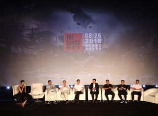 電影《極震區》正式啟動 老戲骨白紅標傾力加盟成亮點