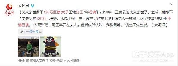 张艺兴谈出道前感受 《歌手》排名汪峰第一