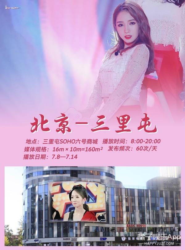 火箭少女还是宇宙少女?中国第一女团还没出道就要解散了吗?