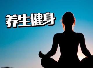 日常养成这三个简单小习惯,帮助身体提高免疫力