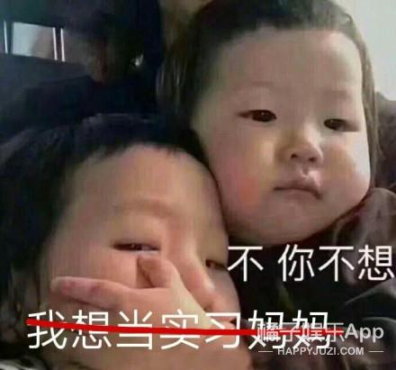 饺子来了、jasper回归,看完《爸6》路透照又想偷孩子