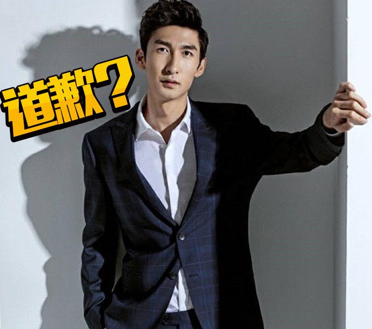 """武大靖因模仿张嘉译""""社会步""""道歉,这事儿到底是谁的锅?"""