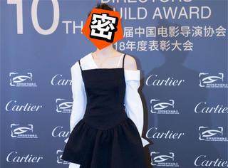 别再喊她红毯杀手了,瘦了之后时尚感都提高了啊!