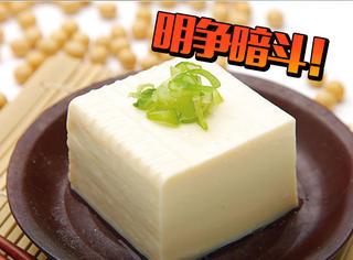 又是南北拉锯战,吃个豆腐咋那么多事?