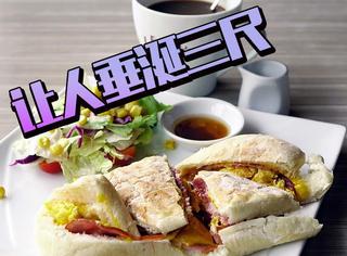 台湾网红早餐把你宠上天,荷包蛋爆浆啦!