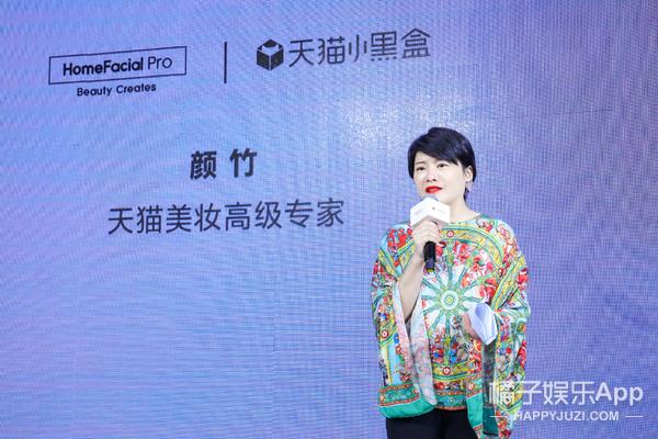 代言人王一博亮相发布会 HFP重磅抗糖新品天猫小黑盒首发