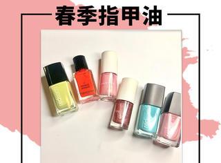 春天到了,你该换个颜色活泼的指甲了!