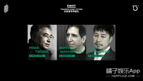 审视过去,指向未来,第13届FIRST影展再启程