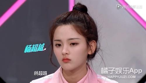 """杨超越这种""""白痴美""""人设的女生,为什么这么"""