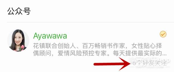 到底是谁给了Ayawawa大清还没有亡的盲目自信?