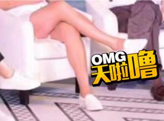 现在男明星的腿都细成这样了?还让不让女生活了...