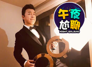 黄渤尬舞、马云比心,微博之夜哪一幕让你们印象深刻?