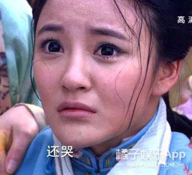 她竟然把郭敬明气到握拳?