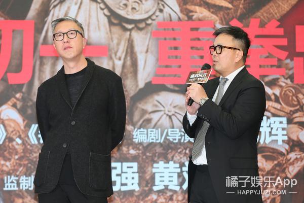 """《廉政风云》大年初一重拳出击""""打老虎"""""""