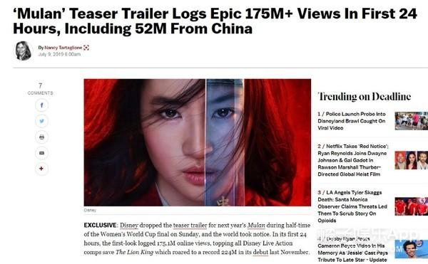 刘亦菲怎么就配不上《花木兰》了?