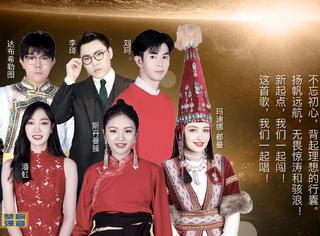 光明日报梦响强音打造中国好声音学员献唱,曙光献礼建党百年