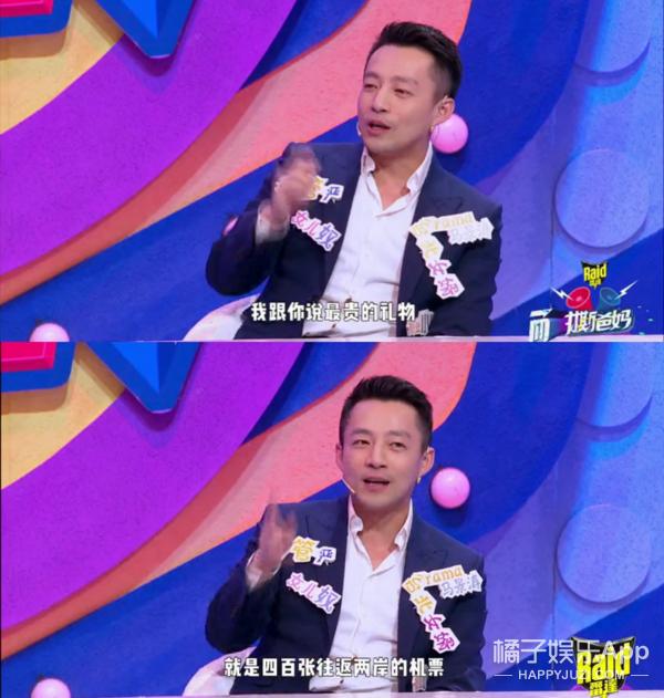 汪小菲对大S真是教科书级别的会夸啊!