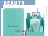 蒂芙尼女士香氛纽约天际限量版上市,极尽精美奢华~